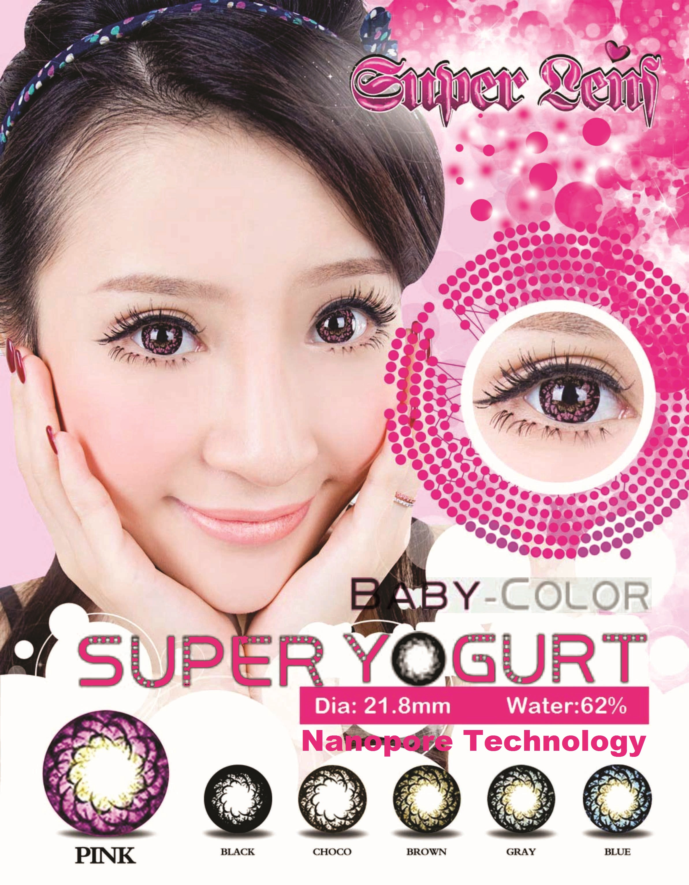 Baby-Color-Super-Yogurt-Pink-21.8mm