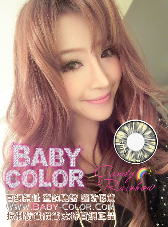 Baby-color-candy-rainbow-gray