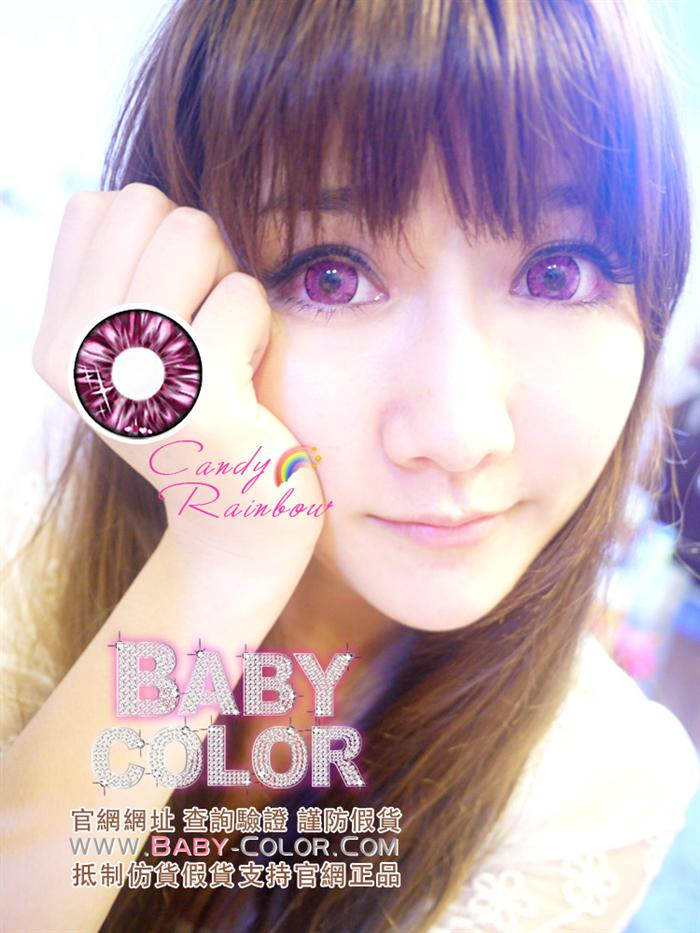Baby color candy rainbow