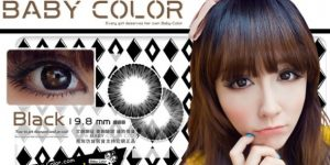 baby-color-summer-doll-black