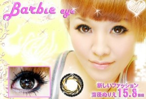 Barbie-Eye-Mirage-Brown