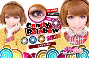 Candy-Rainbow-Red