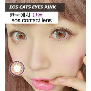 EOS CAT EYES PINK