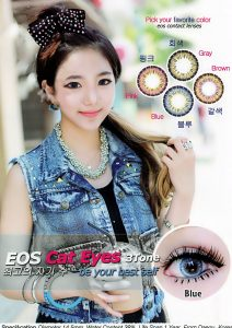EOS-Cat-Eyes-Brosur