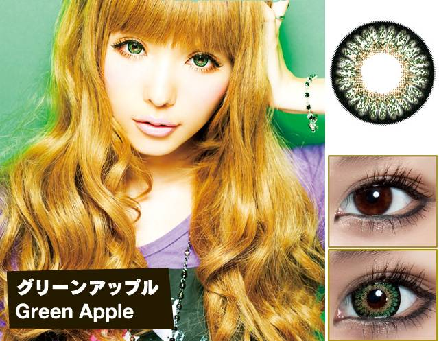 Geo-Princess-Mimi-Green2