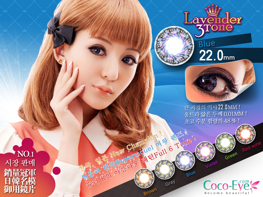 softlen-lavender-blue-22mm