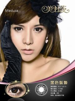Softlens-Aimu-Medusa-Black-1344586916-1
