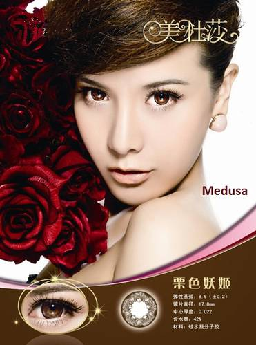 Softlens-Aimu-Medusa-Chocolate