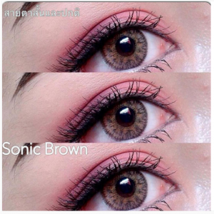 sonic-brown