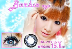 barbie-mirage-blue