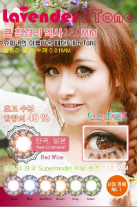 coco-eye-lavender-red