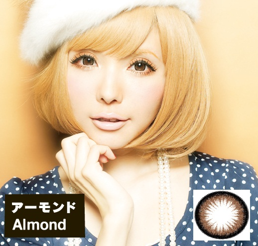 geo princess mimi almond