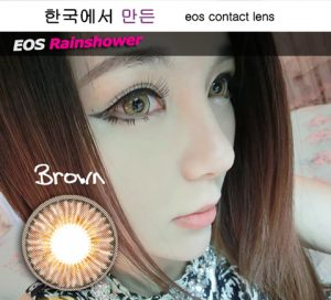 model-eos-softlens-rainshower-brown2