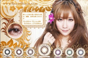 new summer doll brown