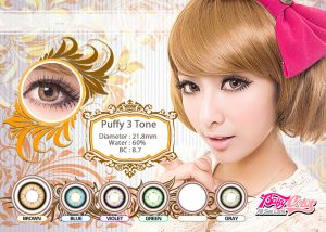 puffy 3 tone brown 21.8mm
