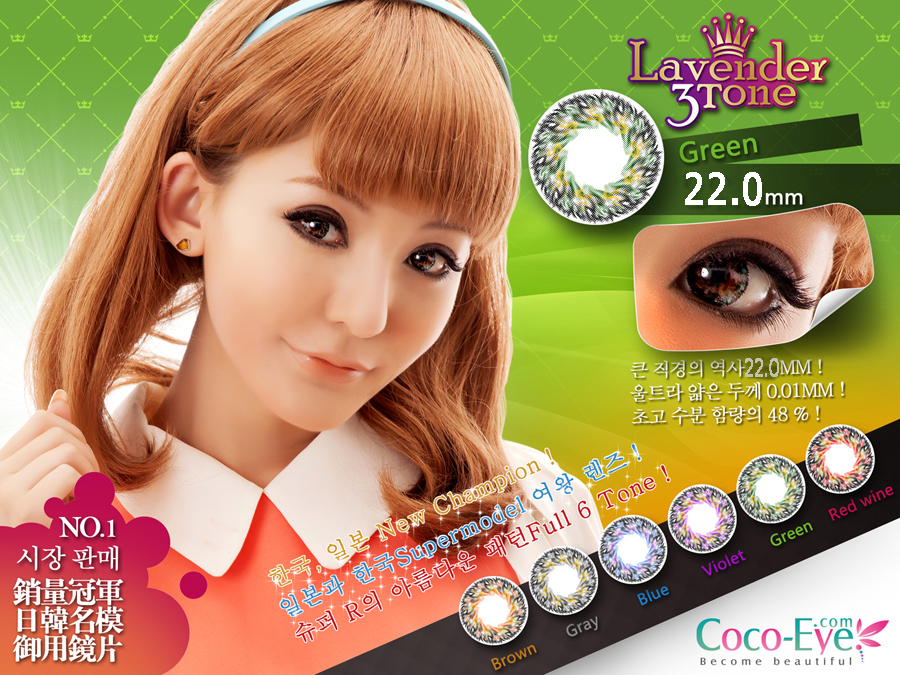 softlen-lavender-green-22mm