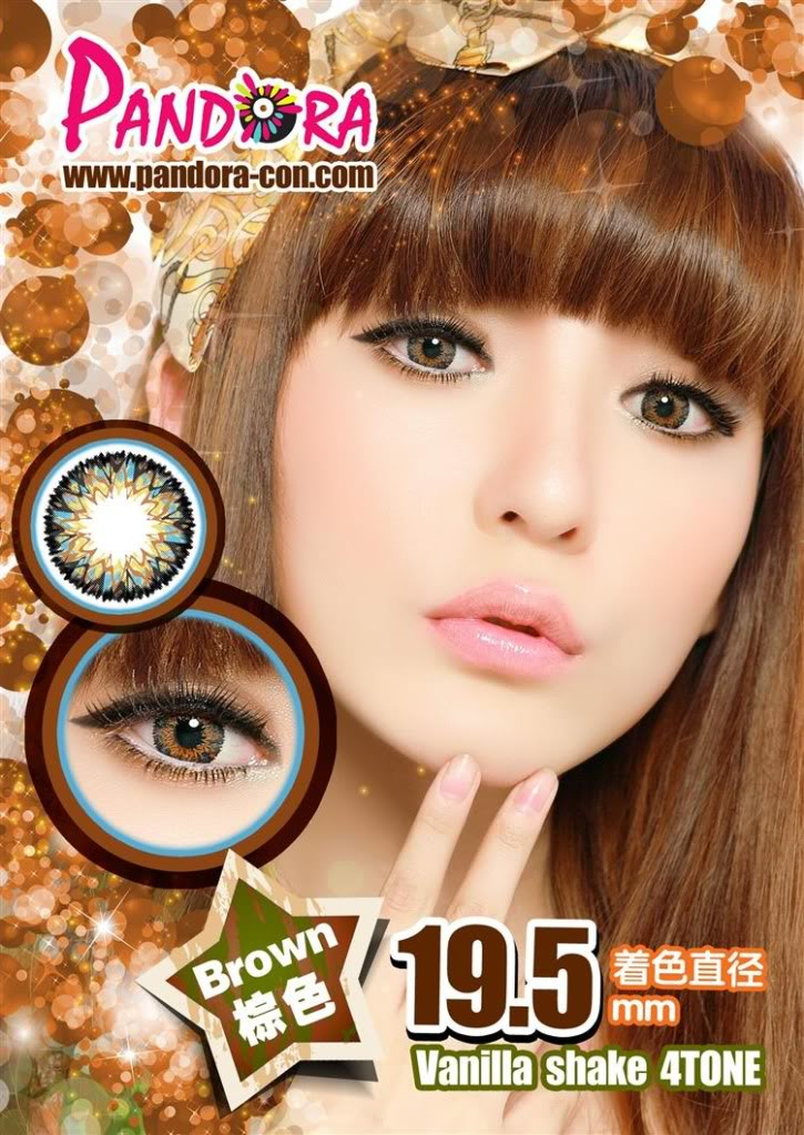 softlens+pandora+vanilla+shake+brown1