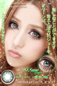 summer-doll-green