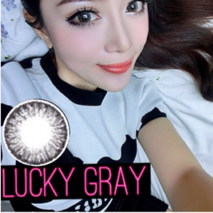 Softlens_lucky_grey
