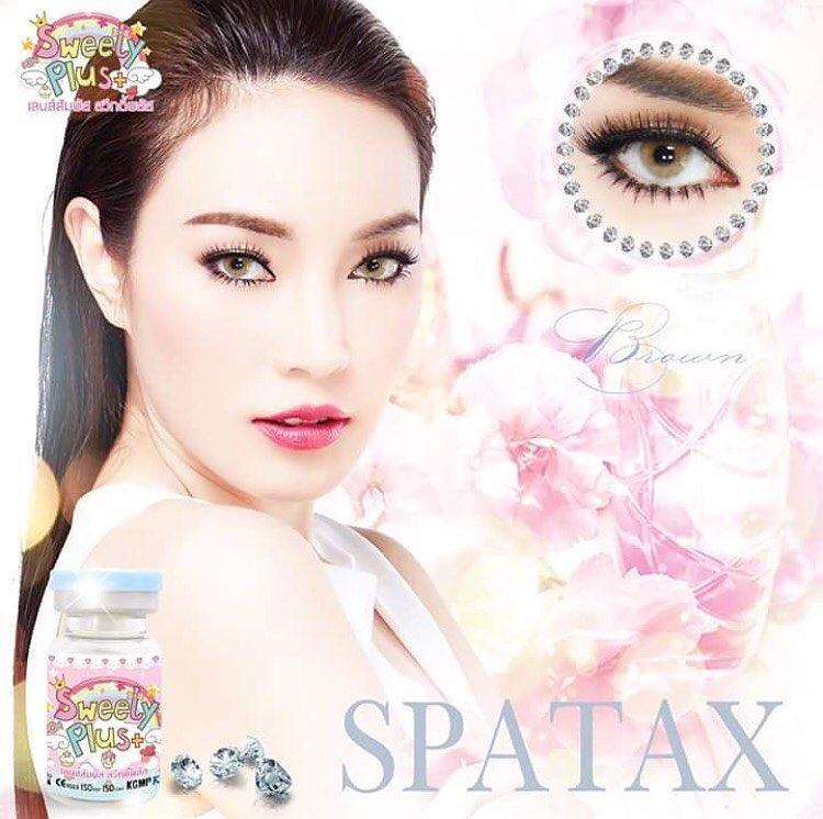 Spatax only brown by sweety