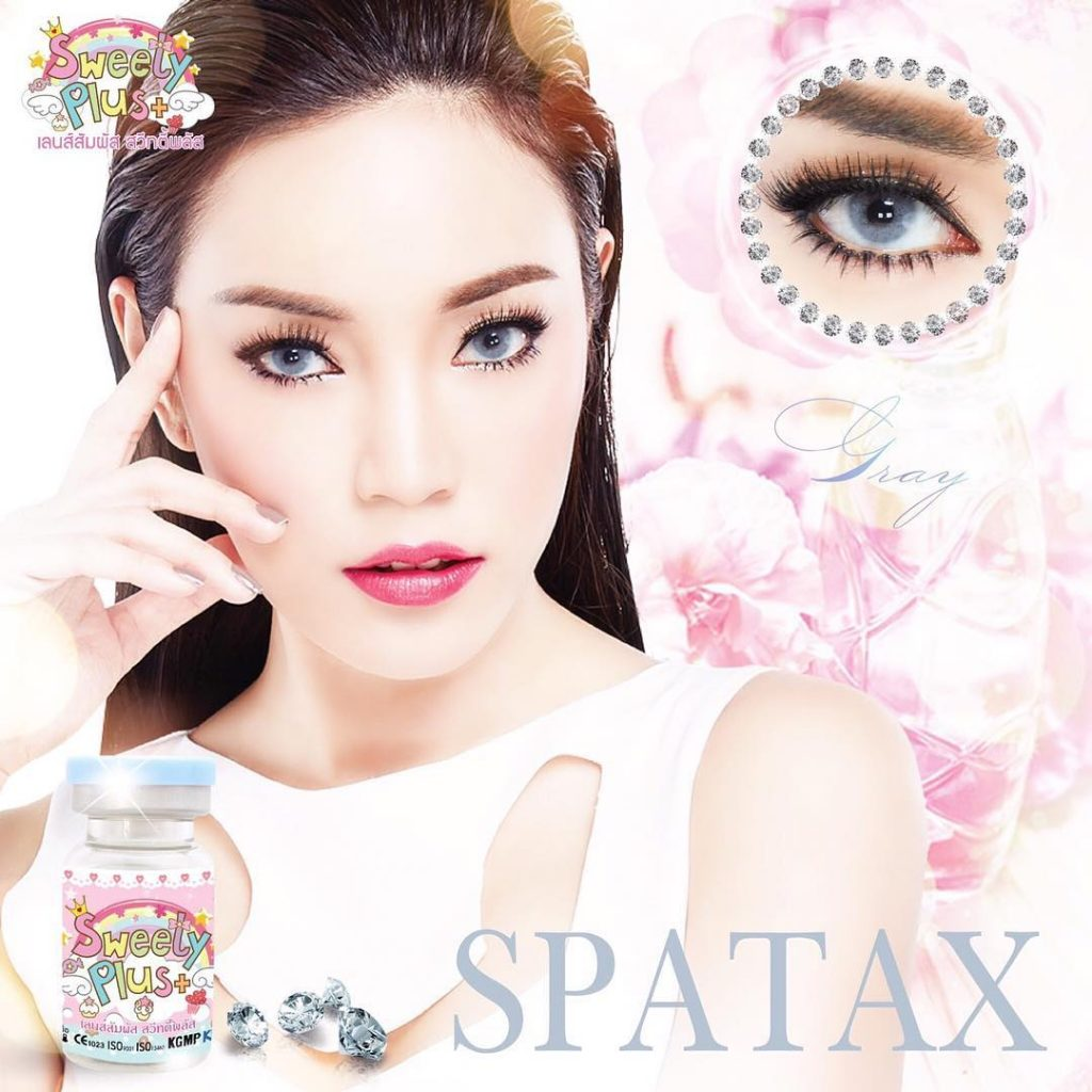 Spatax only gray by sweety