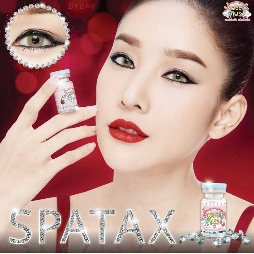 spatax brown sweety2