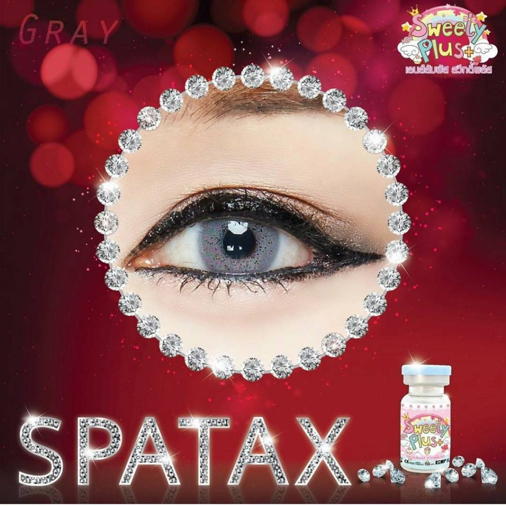 spatax gray sweety