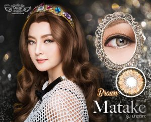 dreamcon-matake-brown2