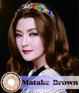 dreamcolor-matake-brown