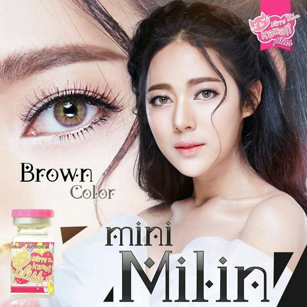 kitty-kawaii-mini-milin-brown