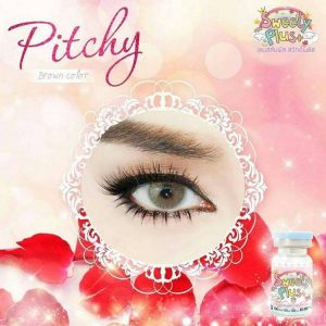 pitchy-brown-color