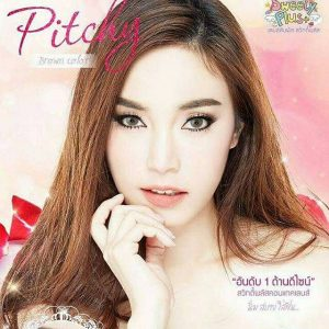 pitchy-brown-softlens