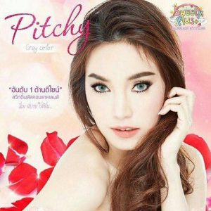 pitchy-grey-2