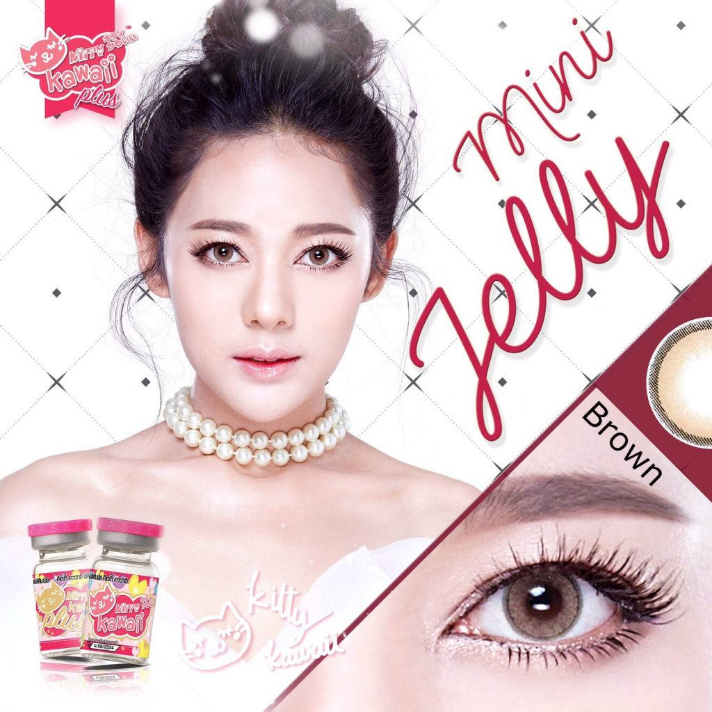 Kitty Kawaii Jelly Brown Mini
