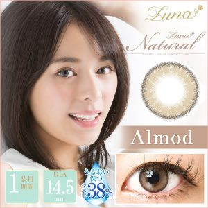Eos_luna_natural_almond(2)