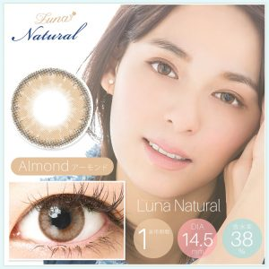 luna natural almond 2