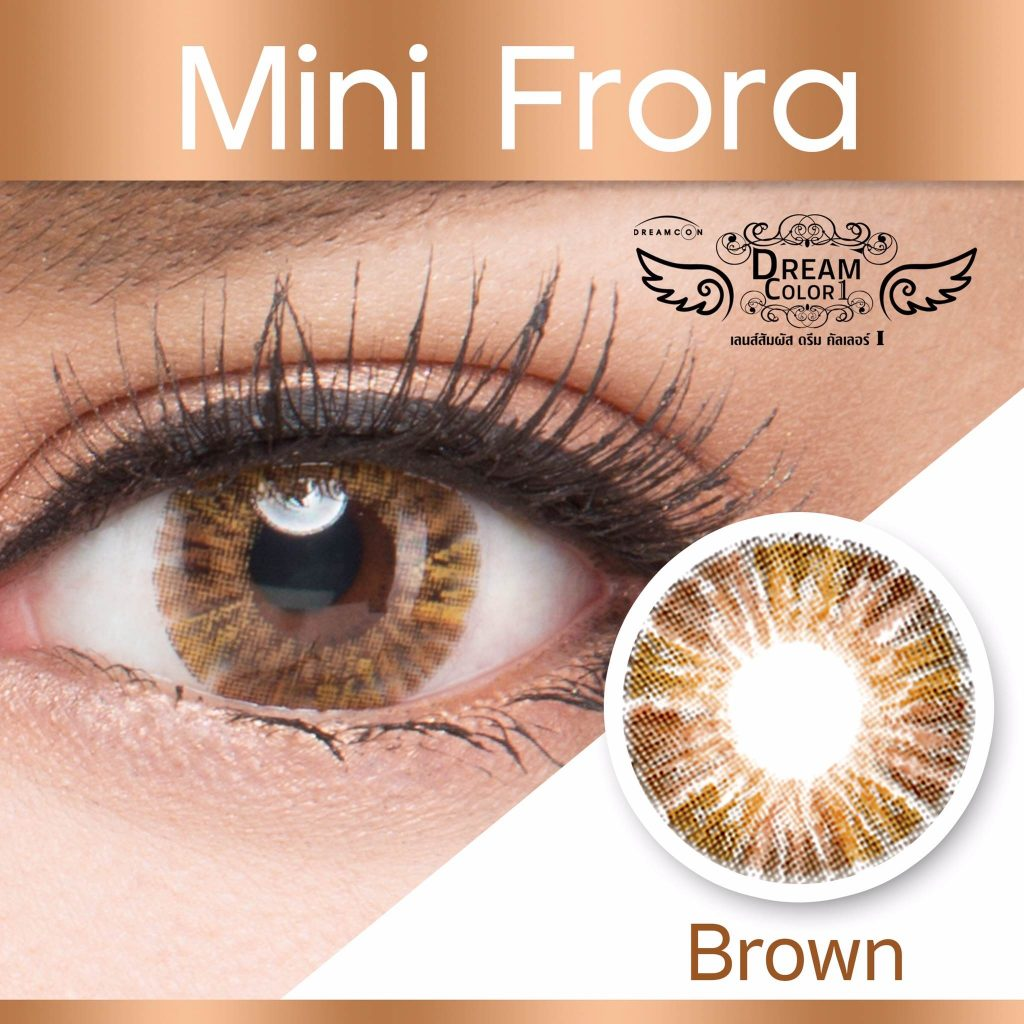 softlens mini flora brown