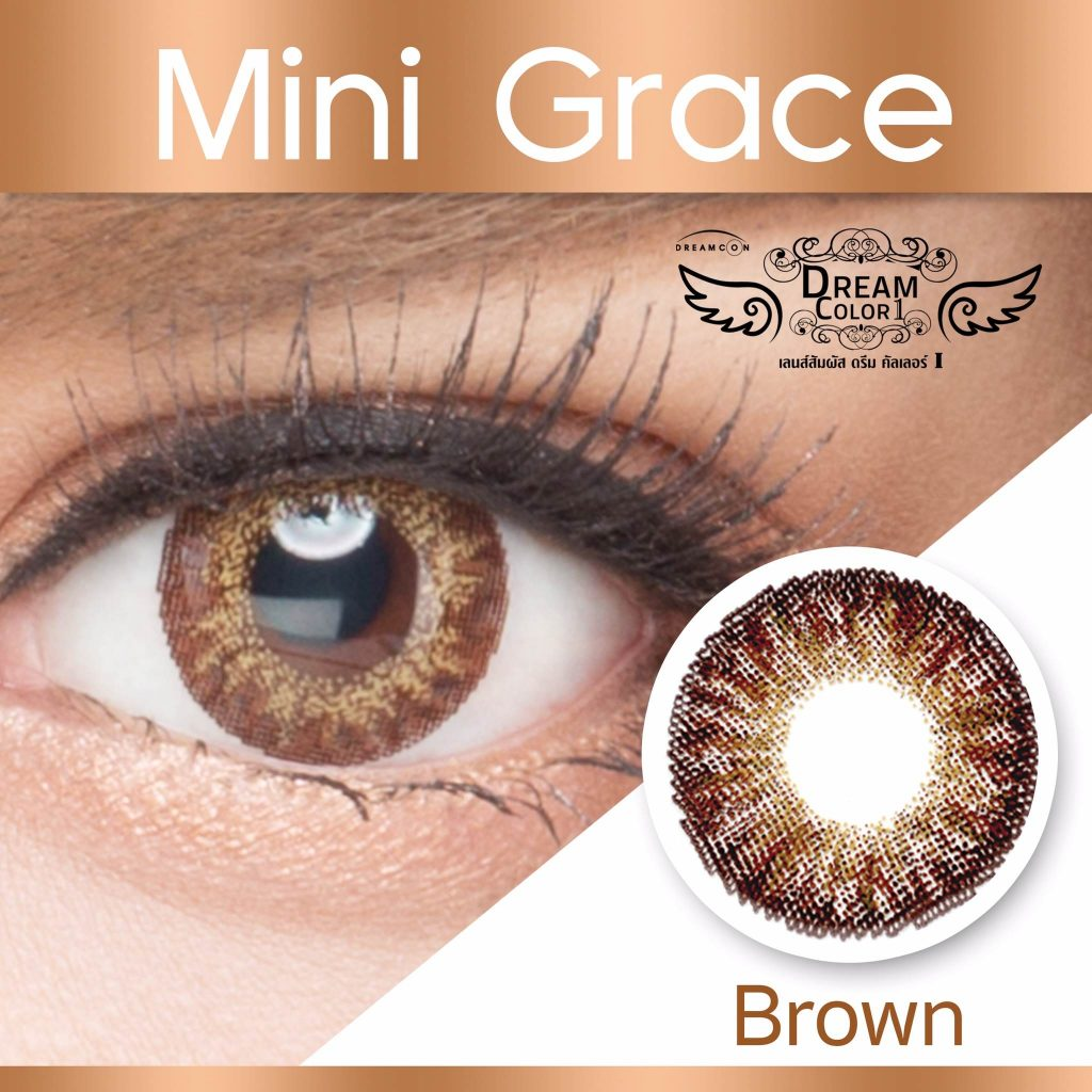 dreamcolor1_mini_grace_brown