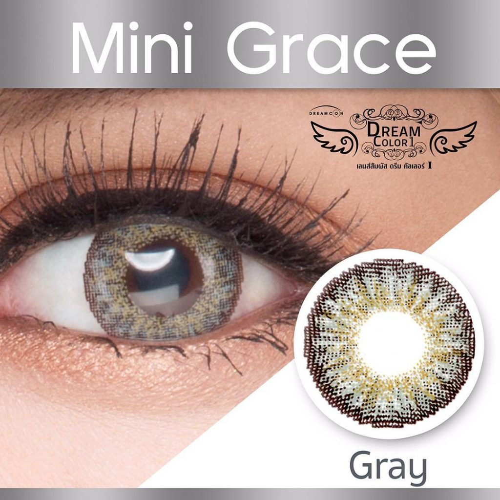 dreamcolor1_mini_grace_gray (2)