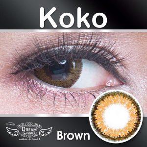 dreamcon-koko-brown