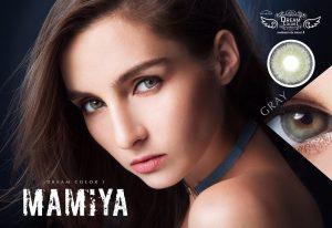 dreamcolor mamiya gray