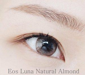 luna-natural-almond