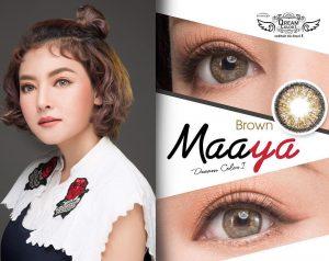 dreamcolor1_maaya_brown