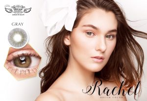 dreamcolor1-rachel-grey